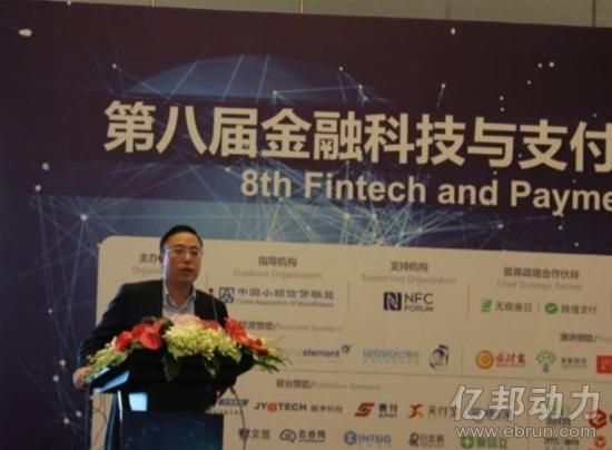 上海市互联网金融行业协会副秘书长、上海大学科技金融研究所副所长