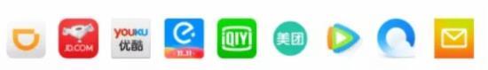 摩拜和ofo用户最近安装相同应用