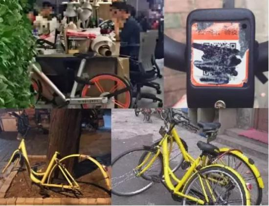 单车损耗率