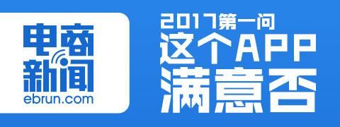 中国邮政管理局:9家企业快递从业资格注销
