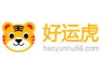 上海泰歌物流有限公司