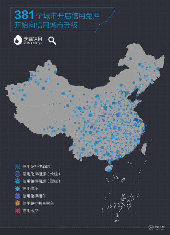 地图,数据显示,信用免押服务已经覆盖到全国381个