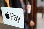 apple pay数据:为何在中国推广不下去