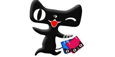 2017年3月淘宝内衣品牌排行榜