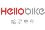 Hellobike