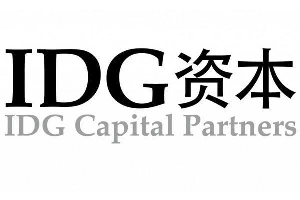 IDG技术创业投资基金