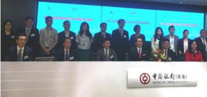 香港举办跨境电商高峰论坛