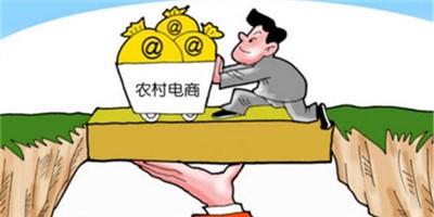 电商新政促农村电商:成为经济发展新引擎