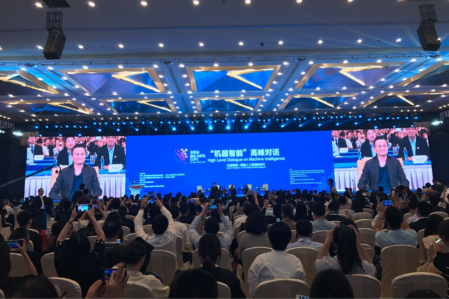【回顾】2017中国电子商务创新发展峰会