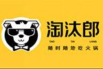 云景品质(北京)餐饮管理有限公司