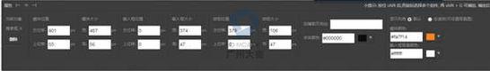 交互效果让你的页面duang起来 - 第5张  | vicken电商运营