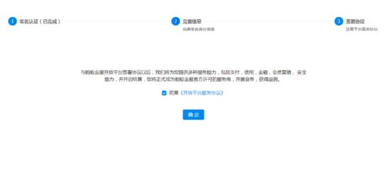 叫板微信 支付宝小程序正式公测 短网址资讯 第6张