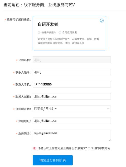 叫板微信 支付宝小程序正式公测 短网址资讯 第4张