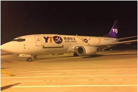 圆通买下第6架波音大飞机 2020年突破30架
