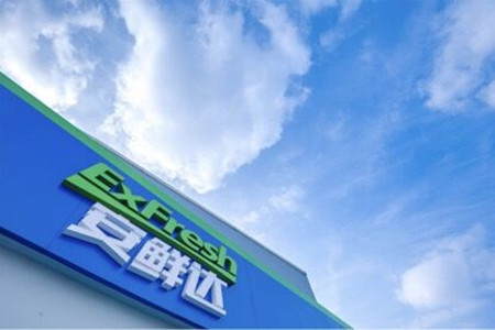 """易果安鲜达与EMS合作 冷链运输""""朝发夕食"""""""