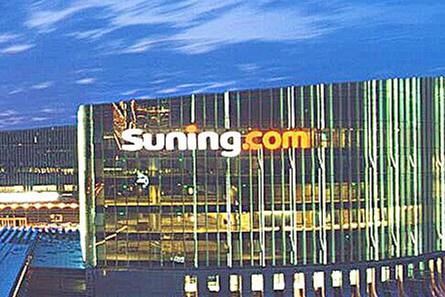 苏宁半年盈利2.91亿 转型中的确定和不确定