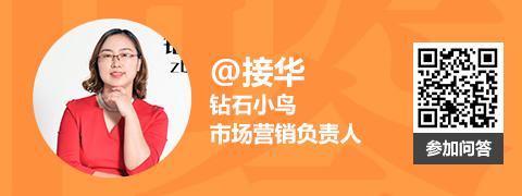 香港六合彩官方腾讯与微博联手 英雄联盟开辟第二战场