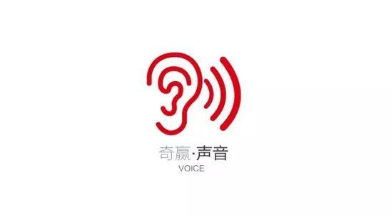 奇赢·声音|双十一内容运营红宝书