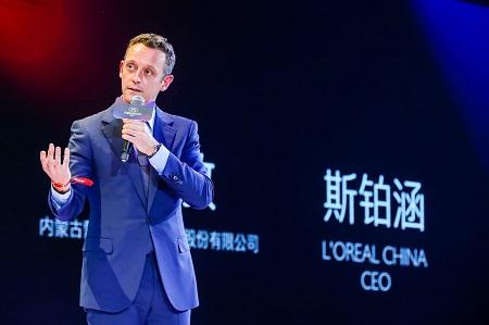 天猫双11新零售火热 欧莱雅中国CEO:中国新零售引领世界电子风暴