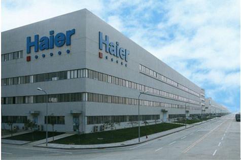 截至10时 海尔全网累计成交额超25.6亿元