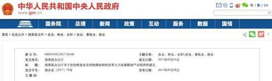 中国方便面3年少卖80亿包?国务院也都开始操心了