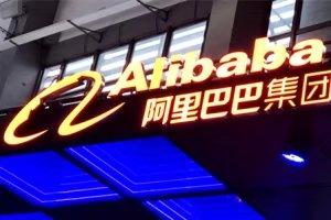 阿里巴巴1688平台将在三年内升级为营销平台