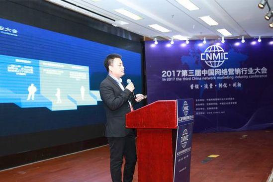 中国网络营销行业大会主席,巨推俱乐部创始人柴潇