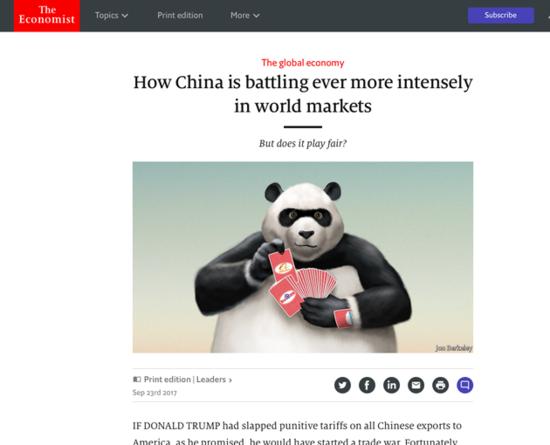 """2017年9月末出版的《经济学人》杂志,阿里巴巴被形容为中国创新领域的""""王炸"""""""