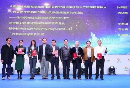 2017第六届金博奖颁奖典礼召开