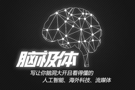 """中国速度来概括""""CES2018"""""""