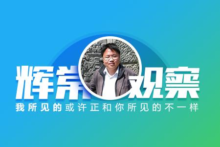 """新零售风口:马云与凯文–凯利的""""必然"""""""