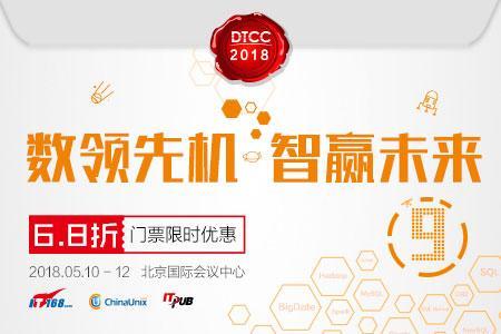 中国数据库技术大会将举办