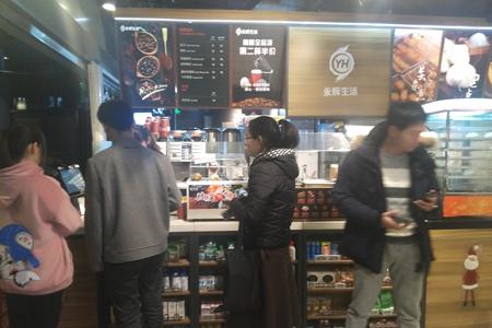 永辉超市收到《问询函》 即日起将连续停牌