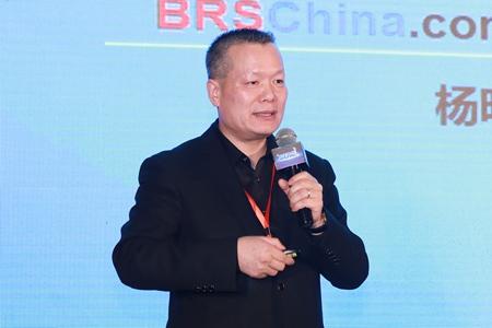 杨明刚:自媒体时代品牌变得越来越脆弱