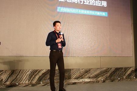 陈运文:线上零售70%的销量来自推荐引擎