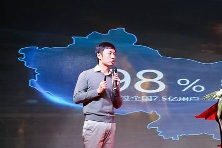 黄巍巍:百度助力地方经济互联网经营思路