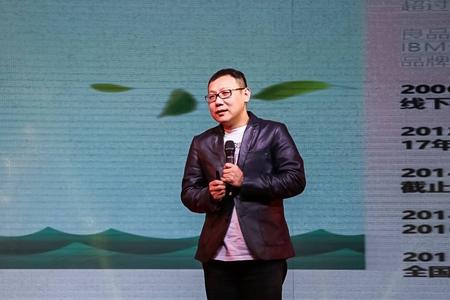 赵刚:良品铺子革新 爆发式新零售