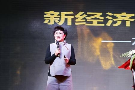 向昱萱:新经济时代湖北企业的发展机遇