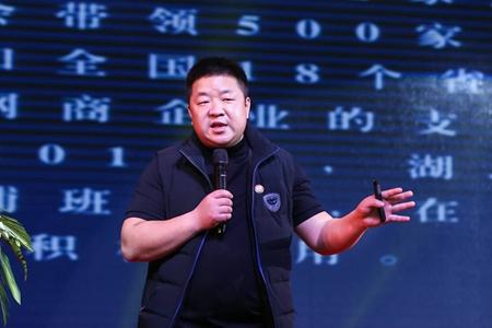 许强:《湖北省网商协会工作报告》