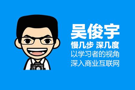 李彦宏对百度APP有何期待?