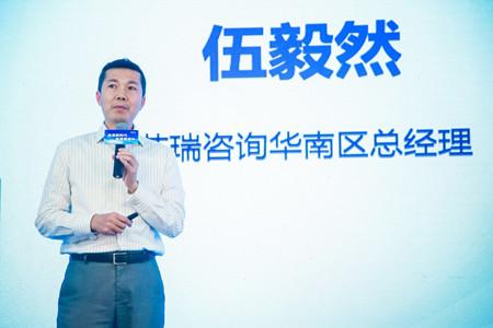 艾瑞咨询:《中国正品亚美娱乐电商白皮书》首发