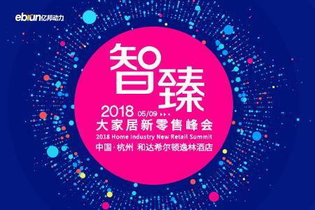 2018澶у灞呮柊闆跺敭宄颁細灏嗕妇鍔�