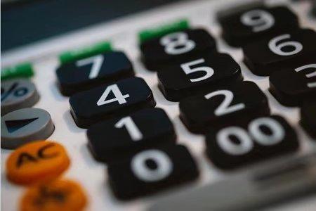 景峰医药去年利润同期下降约41% 今年Q1预减