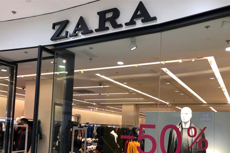 LVMH老板身家创新高 Zara老板再失富豪榜