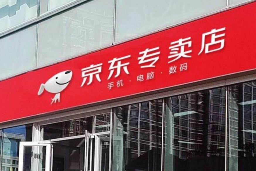 京东专卖店推出  定位京东重要战略项目