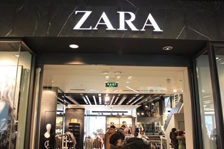 Zara涔熺帺蹇棯搴� 蹇椂灏氭柊闆跺敭寮�鍚彉闈�