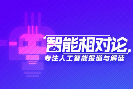 手捧QQ-AR的腾讯 又要再造另一个新入口?