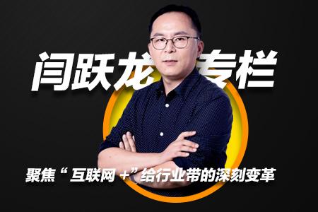 """""""腾讯+京东""""要打造的未来营销是什么样?"""