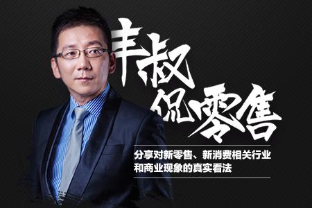 李丰专栏:中国的秘密武器即将亮剑