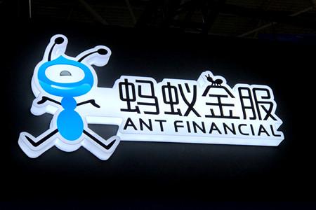 蚂蚁金服宣布融资140亿美元